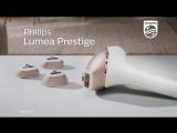 Фотоэпилятор Philips Lumea в MediaMarkt