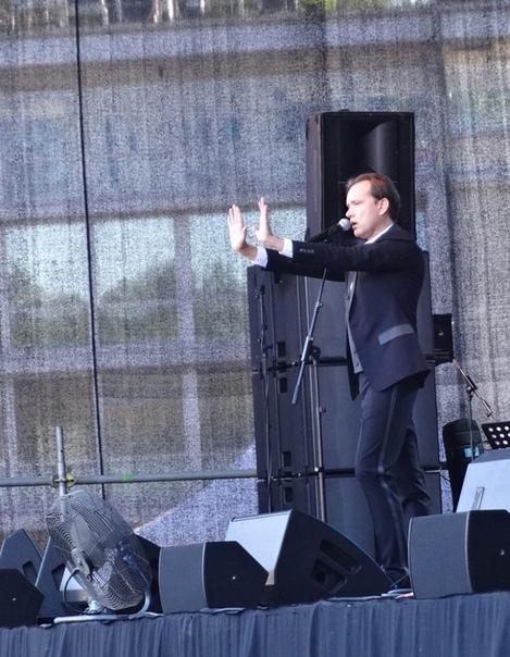 9 июня 2018 г, Концерт, посвященный Дню России, Парк Вингис, Вильнюс, Литва 0AUhWwJAoIM