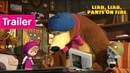 Masha and the Bear - Liar, liar, pants on fire! 🐼 (Trailer)