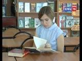 О пользе чтения: юная поэтесса рассказала, как любовь к книгам перерастает в стихосложение