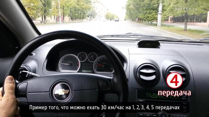 Переключение передач на машине с МКПП автонамеханике