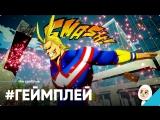 MY HERO ACADEMIA_ Ones Justice _ All Might VS Bakugo - E3 2018 Gameplay (1080p