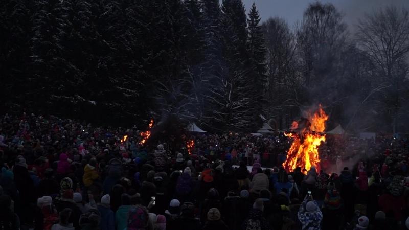 Павловский парк Сжигание чучела масленицы 18 02 2018г