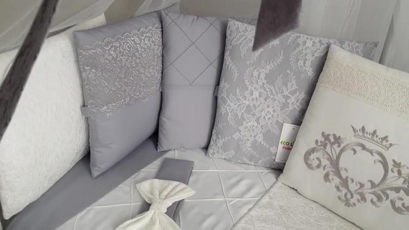 Набор в круглую и овальную кроватку Vinsent 19 предметов