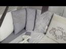 Набор в круглую и овальную кроватку – Vinsent 19 предметов