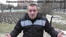 Анекдот про ковбоев ЛУЧШИЕ АНЕКДОТЫ от Дениса Пошлого