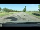 На Украине появился новый автобан, как в Эуропе, Запорожье-Бердянск.