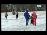 07.02.2018 Где можно покататься на коньках в Сосновом Бору?