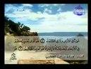 الجزء الثالث 03 من القرآن الكريم بصوت الشيخ 160