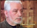 Пако Рабанн. Интервью 2006