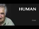 Интервью с Хосе Мухика (президентом Уругвая) Отрывок из фильма Человек (Human 2015)