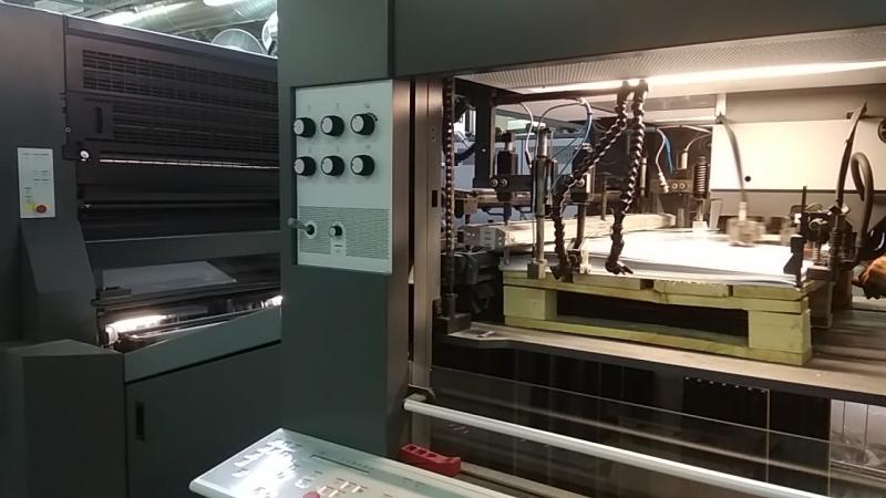 Новая печатная машина Heidelberg Speedmaster CD 102 5LX