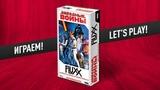 «FLUXX: Звездные войны»: Настольная игра - Let's play