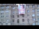 Плакат в поддержку «российской шпионки» Бутиной напротив посольства США
