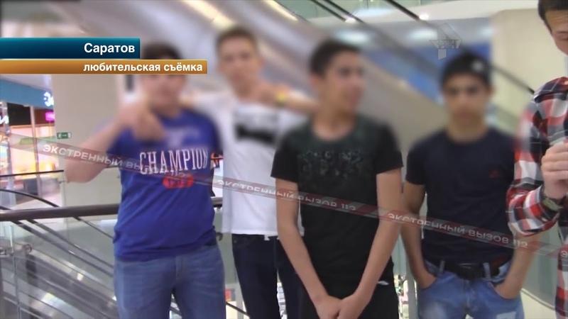 Малолетние хулиганы крышуют торговый центр в Саратове