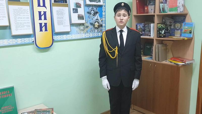 Зяняеў Сяргей Р. Барадулін Бацьку
