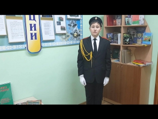 Зяняеў Сяргей Р. Барадулін