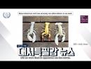 Abnormal Summit 171204 Episode 177 English Subtitles