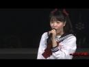 Nakayama Riko Hontou Daisuki