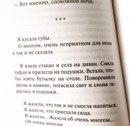 Светлана Незванова фото #50