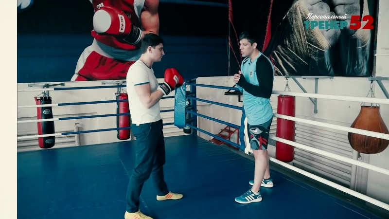 Сайд-степ / Уроки бокса