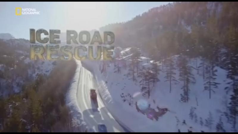 Ледяная дорога 3 сезон 8 серия. Костолом (2018)