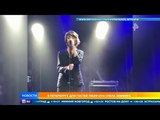 В Петербурге для гостей ПМЭФ-2018 спела Земфира