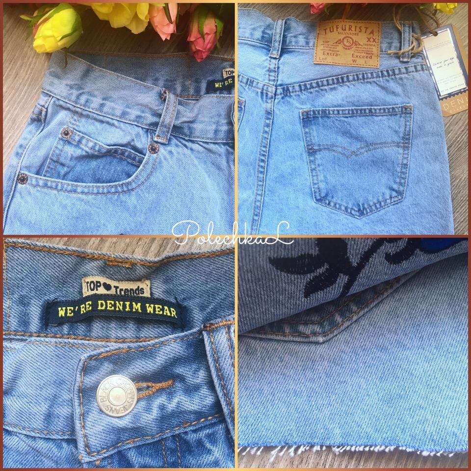 Женские джинсовые шорты из магазина Shop1544579_Store