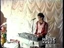 Айдар Галимов - 1995 ел