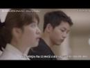 Chen (EXO) & Punch (Descendants of the Sun OST ) рус. саб. [АЗИАМАФИЯ]