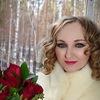 Людмила Яцковская
