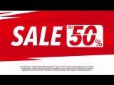 В «Спортмастере» распродажа - скидки до 50%!