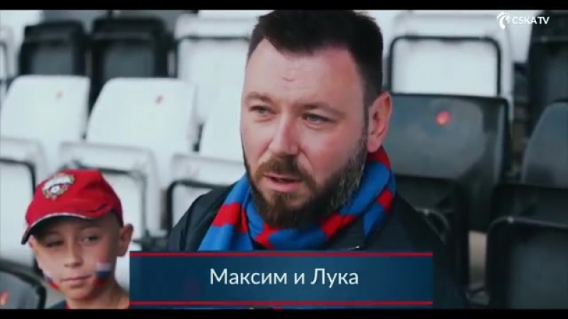 Вокруг матча_ ПФК ЦСКА — Адмира Ваккер