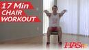 17 минутная тренировка на стуле для начинающих и пожилых 17 Min Chair Exercises for Seniors Beginners HASfit Senior Exercises for the Elderly Workout