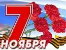Леонид Наволокин фото #50