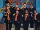 Уральские пельмени - Музыкальное домашнее задание КВН Высшая лига 2000. Первая 1/2 финала
