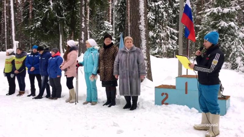 Конаковская лыжня-2018.