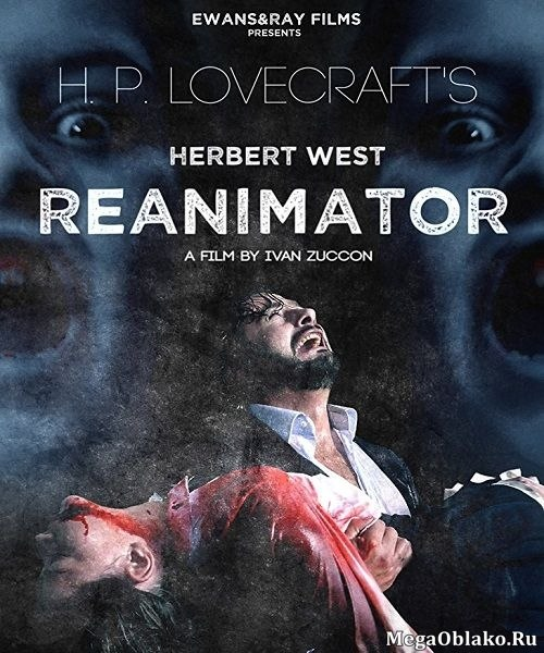 Герберт Уэст: Рениматор / Herbert West: Re-Animator (2017/WEB-DL/WEB-DLRip)