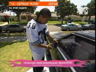 Тачку на прокачку (на русском языке) / Pimp My Ride [Season 2] Ron's Cadillac Eldorado (1984)