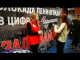 Акция #Открытка памяти, #МолодежкаОНФ Москва