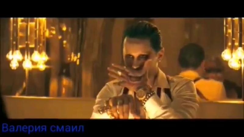 Харли и Джокер- Одержима