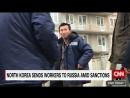 Russia's hidden world of North Korean labor