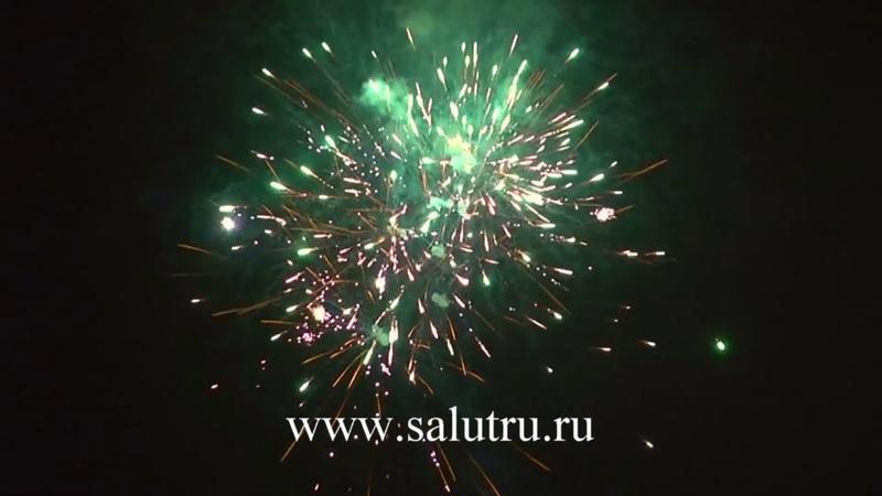 Купить красивый фейерверк на свадьбу «Лас Вегас» в Самаре и Тольятти.