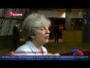 Премьер министр Великобритании Тереза Мэй обвинила Россию во враждебности по отн