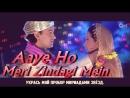 Aaye Ho Meri Zindagi Mein Female Raja Hindustani ¦ Aamir Khan Karisma Kapoor ¦ Alka Yagnik рус суб