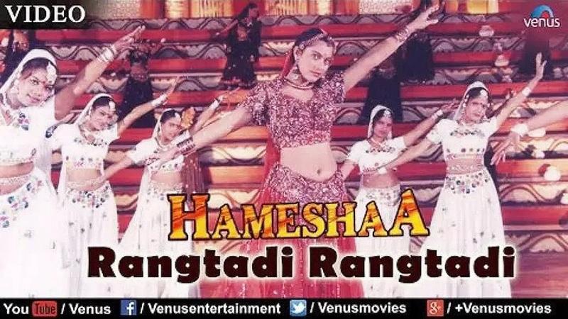 Rangtadi Rangtadi | HD | Hameshaa | Kajol | Aditya Pancholi