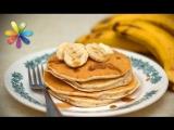 Завтрак за 5 минут- банановые блины без муки и сахара