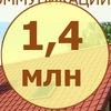 Кирпичный дом под ключ от 1,44 млн, Пермь