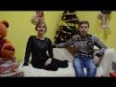 Новогодние поздравления в стихах. For the children or grown-ups. Настя 16 лет и Игорь 16 лет.