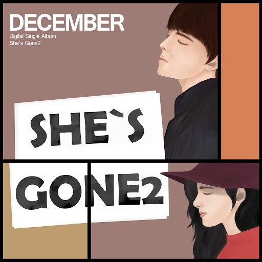 December альбом She's gone2